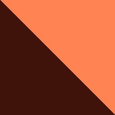 Коричневый, металл / Оранжевый, ткань
