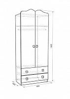 Шкаф 500-86041