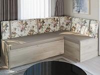 Кухонный диван 500-116255