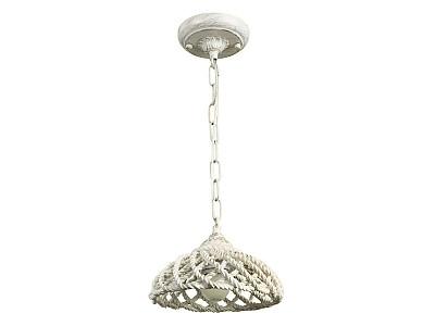 Подвесной светильник 500-121143
