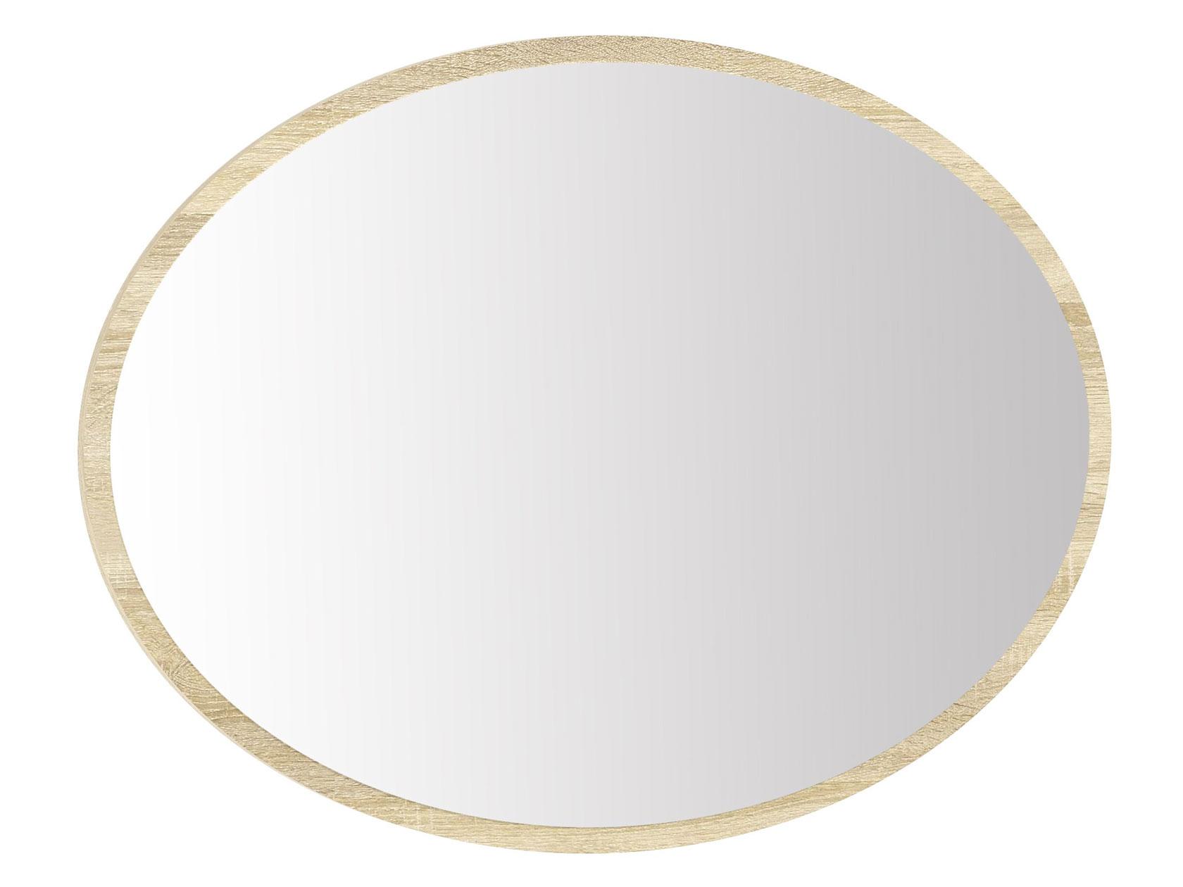Настенное зеркало 150-121886