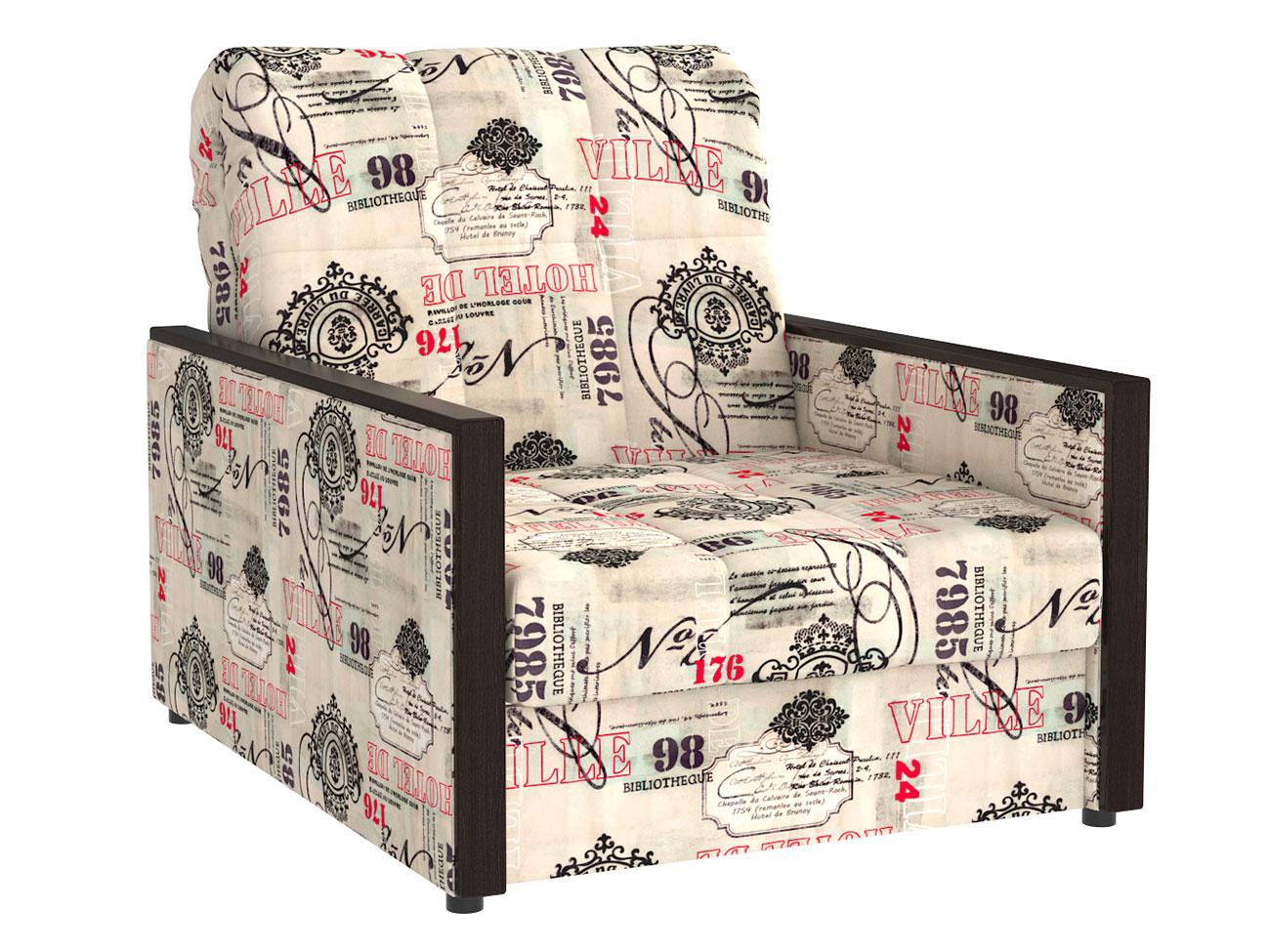 Кресло-кровать 150-119191