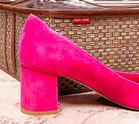 Органайзер для обуви 500-98540