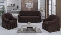 Чехол на кресло 500-85679