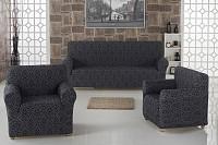 Чехол на кресло 500-85870