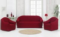 Чехол на кресло 500-85760