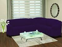 Чехол на диван 500-84277