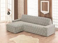 Чехол на диван 500-86001