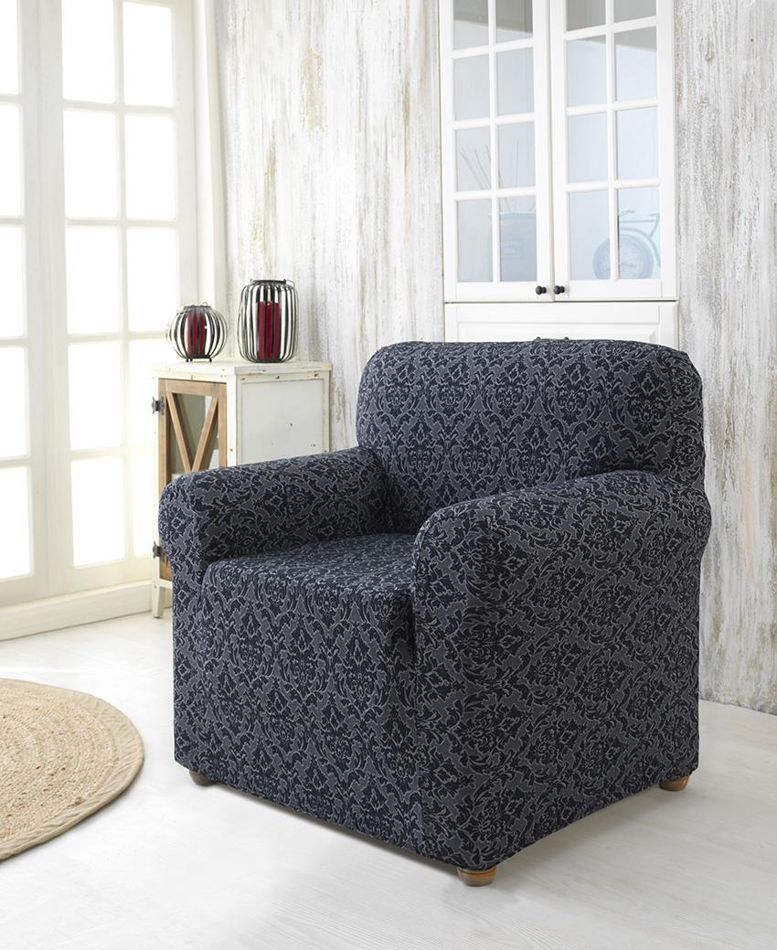Чехол для кресла 108-85874