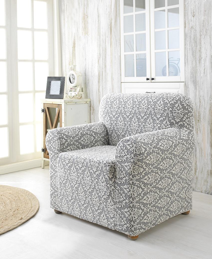 Чехол для кресла 179-85879