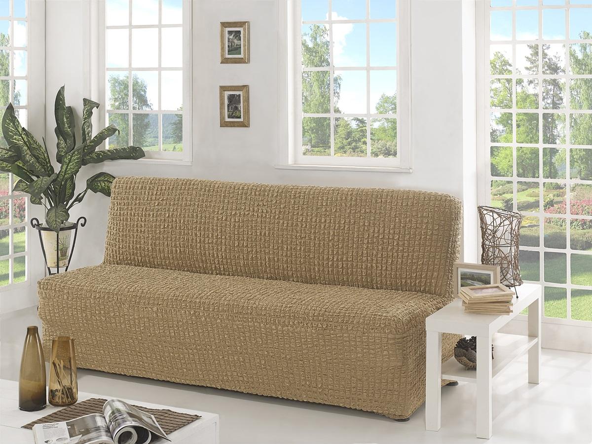 Чехол для трехместного дивана 150-86075