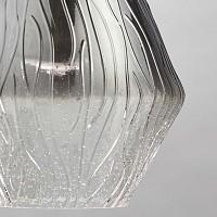 Подвесной светильник 500-109620