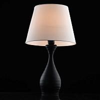 Настольная лампа 500-112120