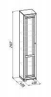 Шкаф 500-83931