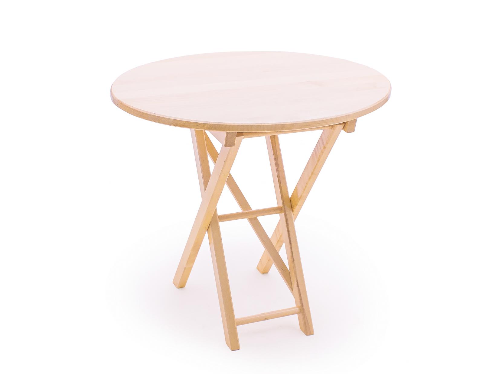 Садовый стол 150-53348