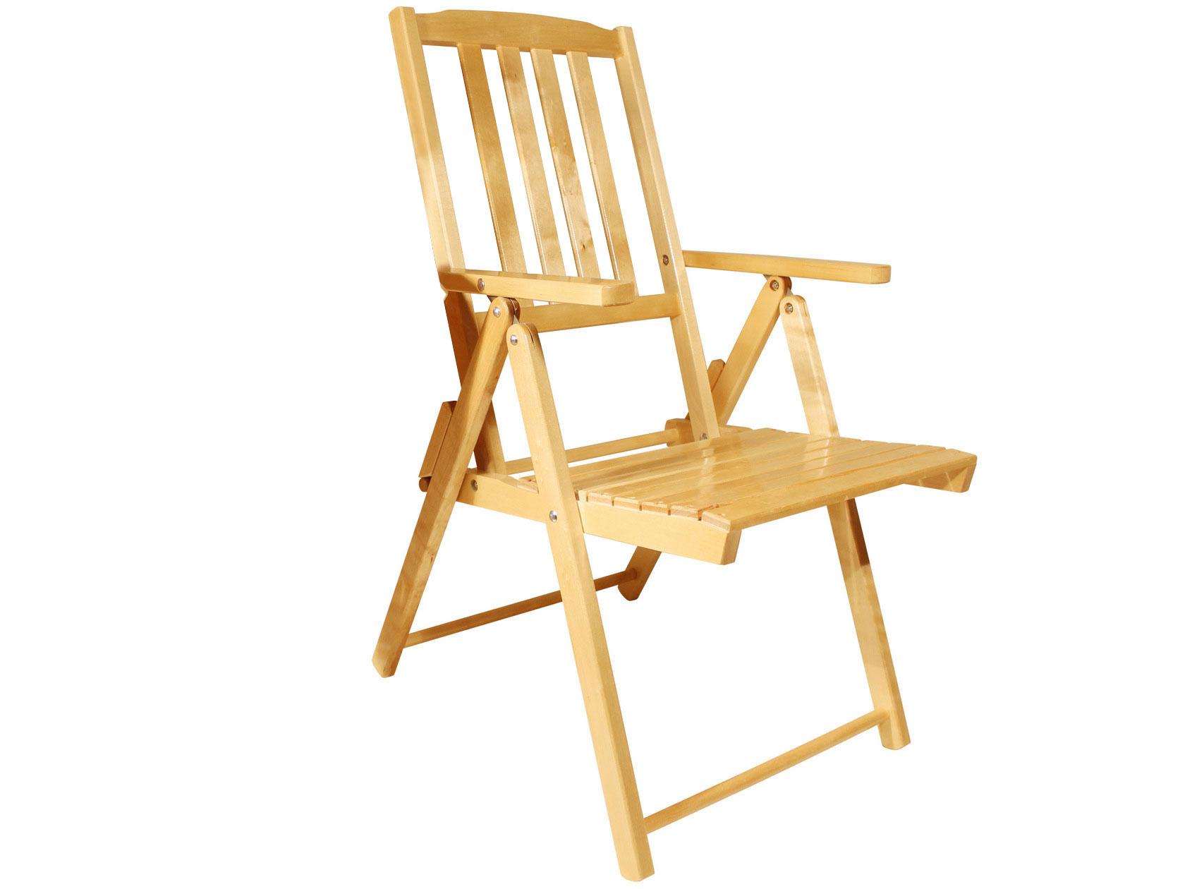 Складное садовое кресло 179-52549