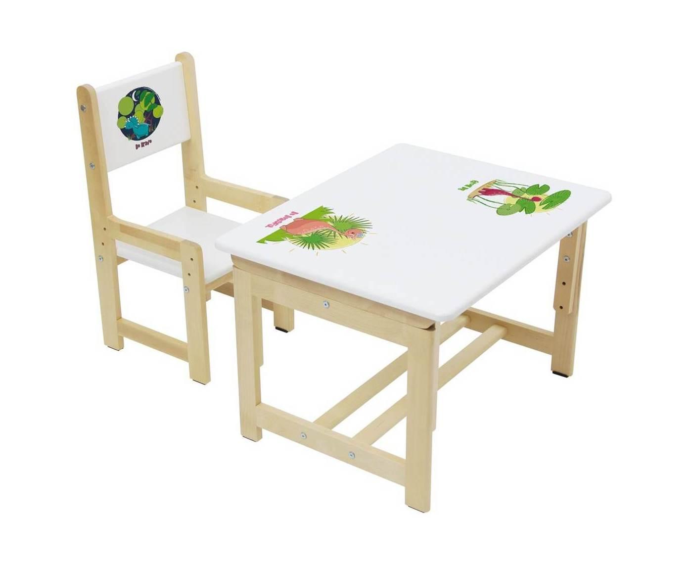 Столик и стульчик 179-84957