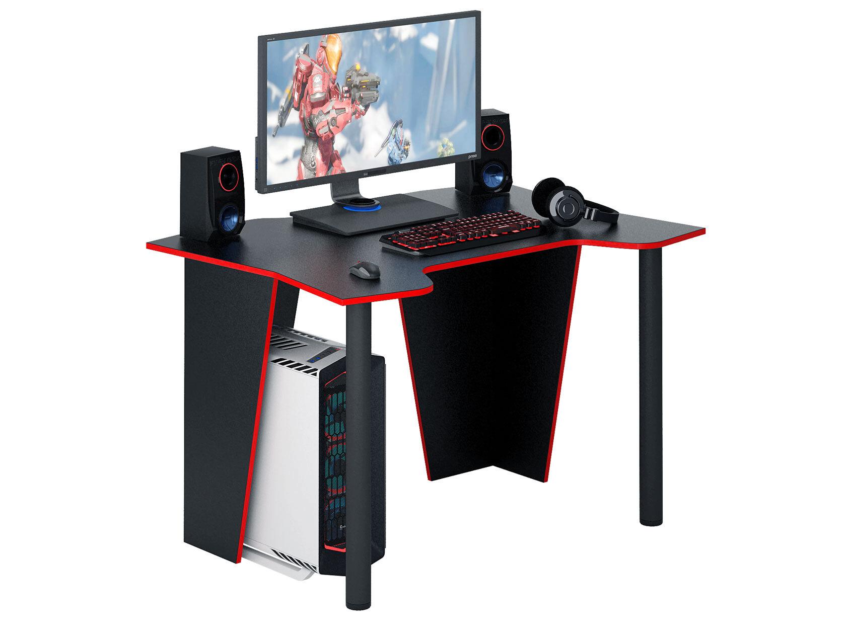 Компьютерный стол 179-107404