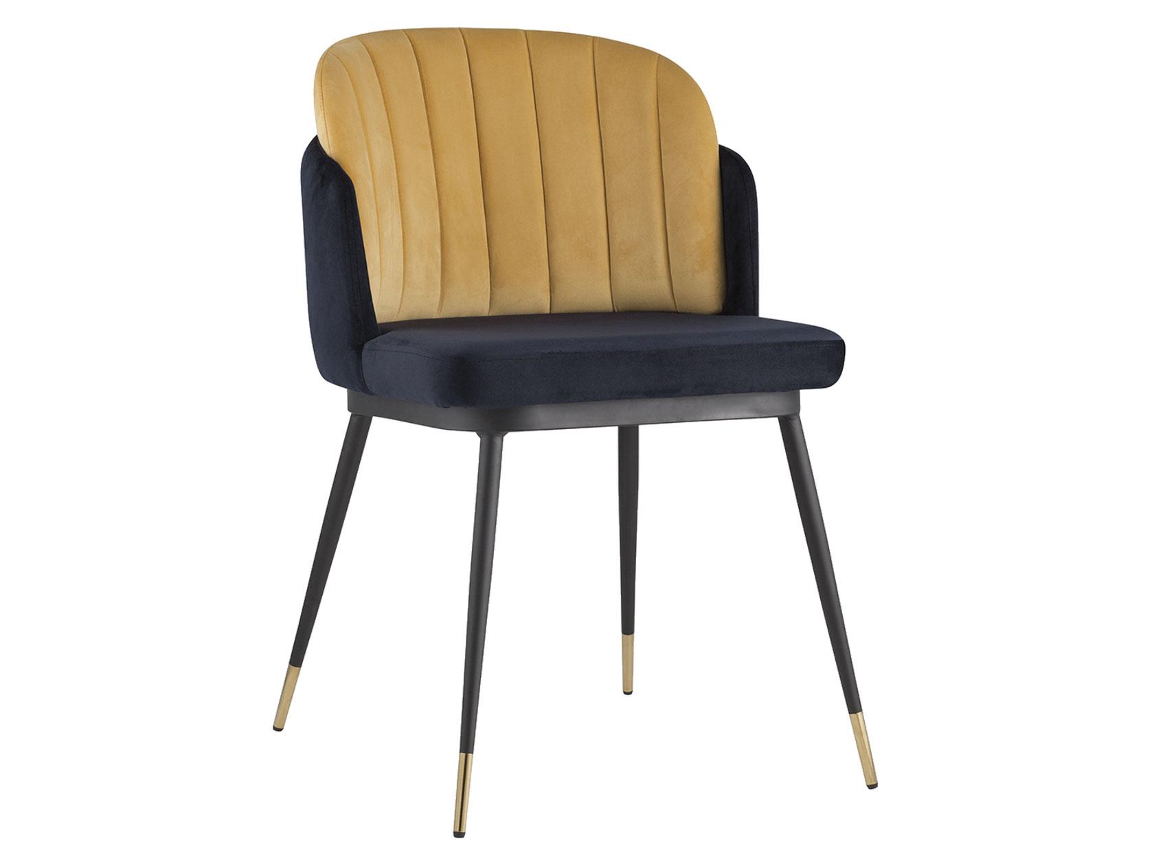 Кухонный стул 179-102764