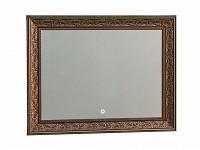 Зеркало 500-93577