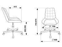 Кресло 500-102047