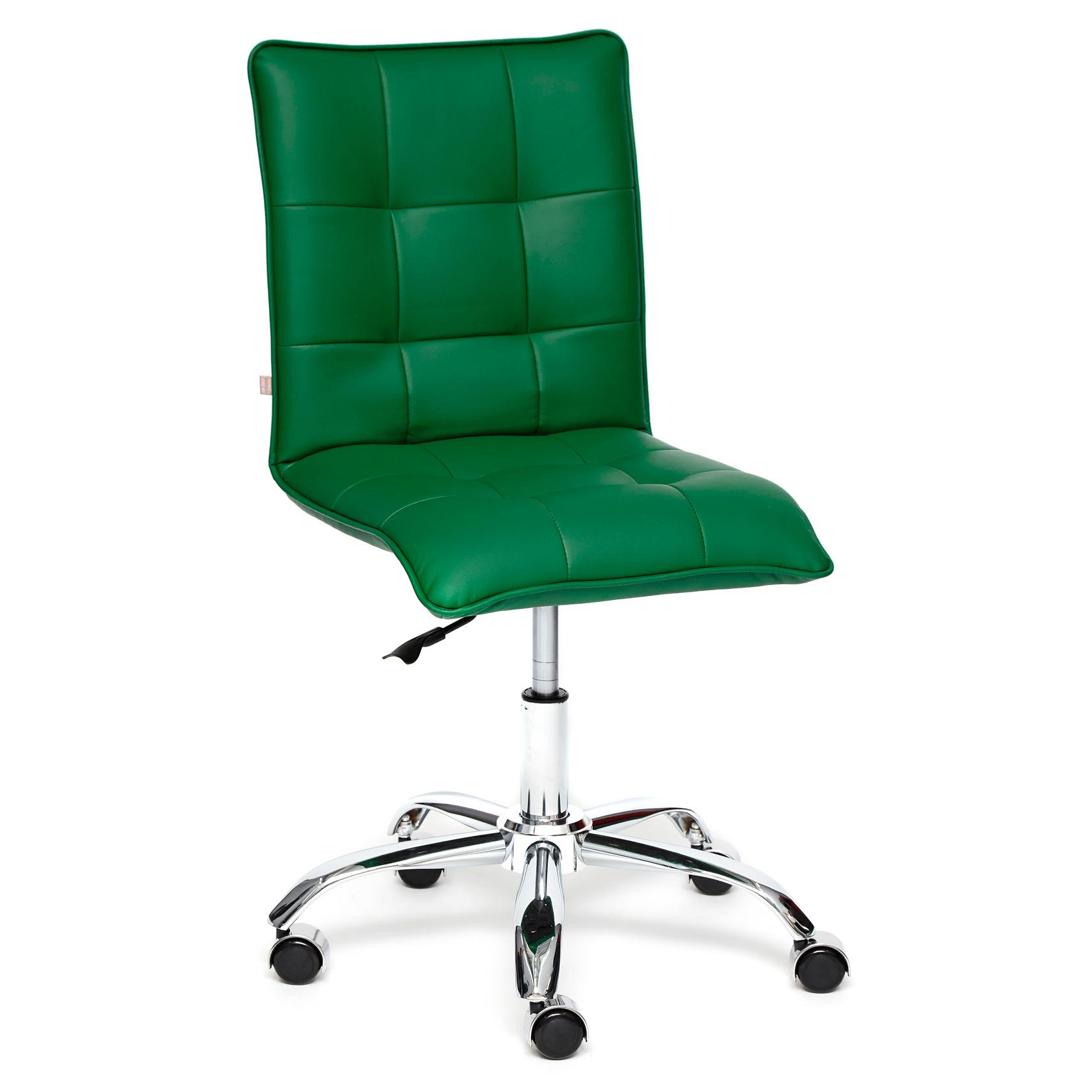 Офисное кресло 150-95050