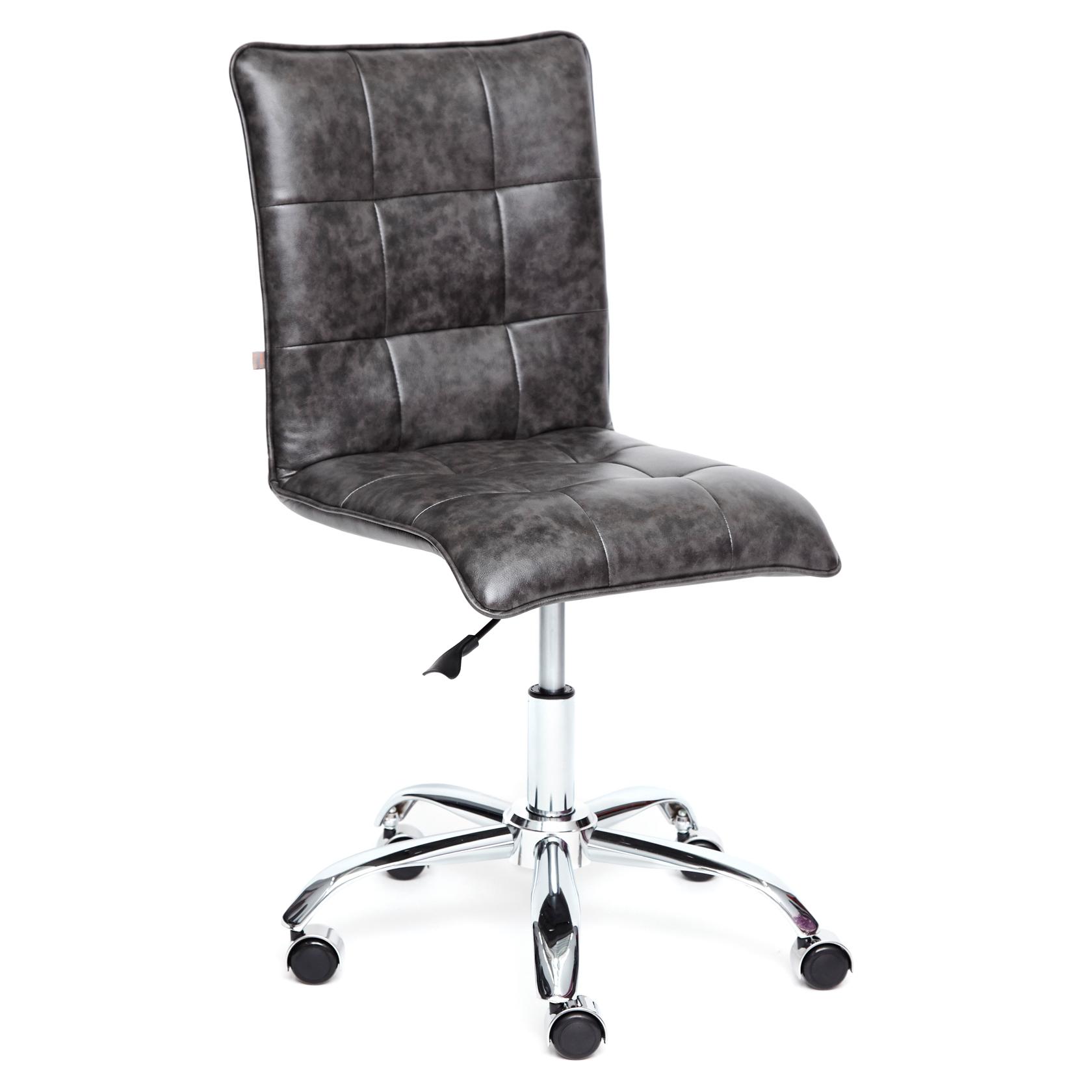 Офисное кресло 150-95051