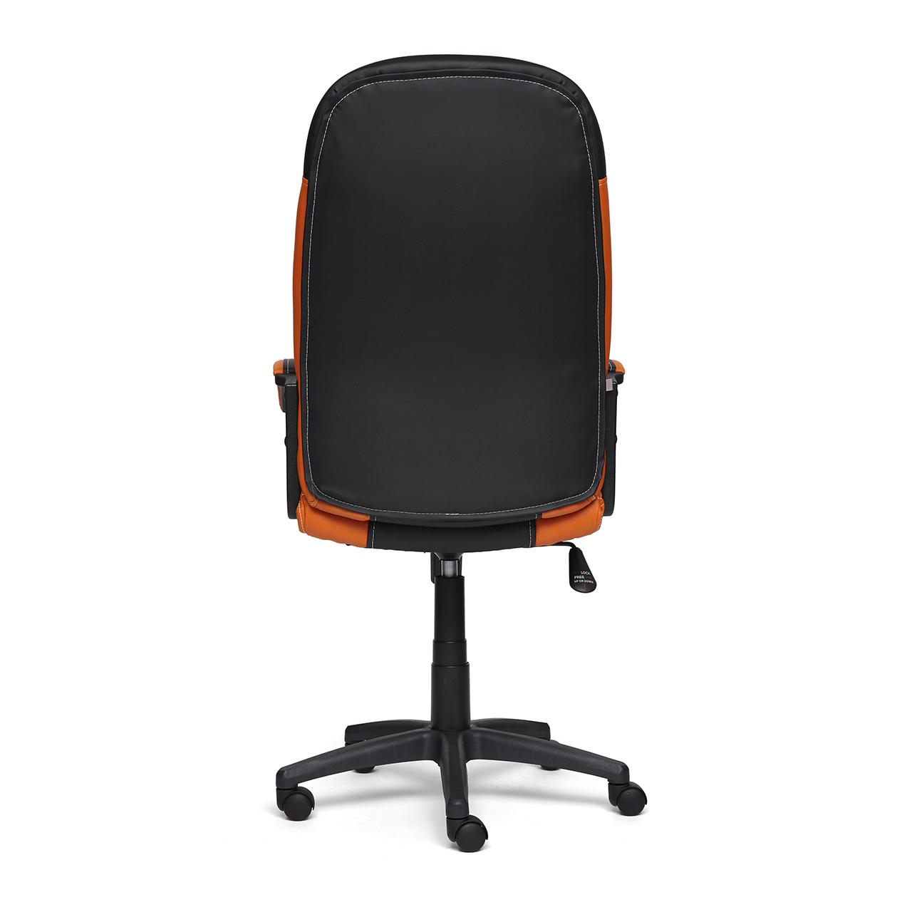 Кресло руководителя 151-81305