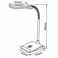 Настольная лампа 500-93355